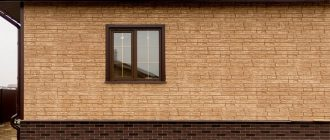 фасадные-панели-под-кирпич-для-наружной-отделки-дома