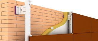 конструкции-навесной-фасадной-системы-с-воздушным-зазором