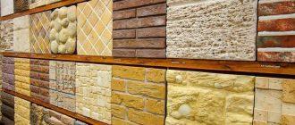 фасадные-материалы-для-наружной-отделки