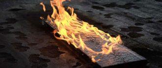 обжиг-дерева-газовой-горелкой