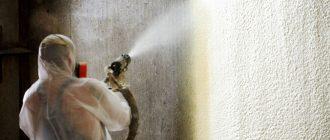 жидкий-утеплитель-для-стен